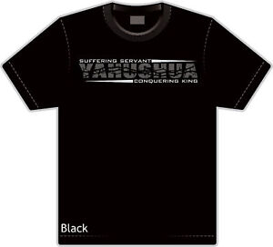 Details about Messianic T-Shirt Yahushua Servant King - Hebrew Roots