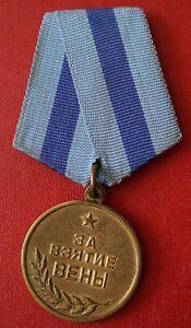 RARE WWII WW2 Soviet Russia Medal «For a Capture Veins» U-shape ring ORIGINAL