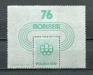 36091) Poland 1976 MNH Olympic Games, Montreal S/S