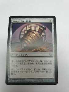 Sensei-039-s-Divining-Top-Japanese-Asian-MTG-Champions-of-Kamigawa-Light-Played