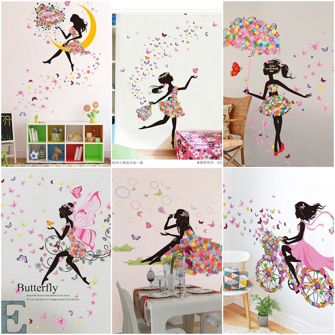 Home Decoration - Cute DIY Lovely Girl Art Wall Stickers For Kids Rooms PVC Wall Decals Home Decor