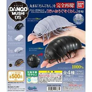 (Capsule Toy) PILL BUG 05 Pille Bugs und Riesen Isopod [alle 4 Comp)] (FULL Sets