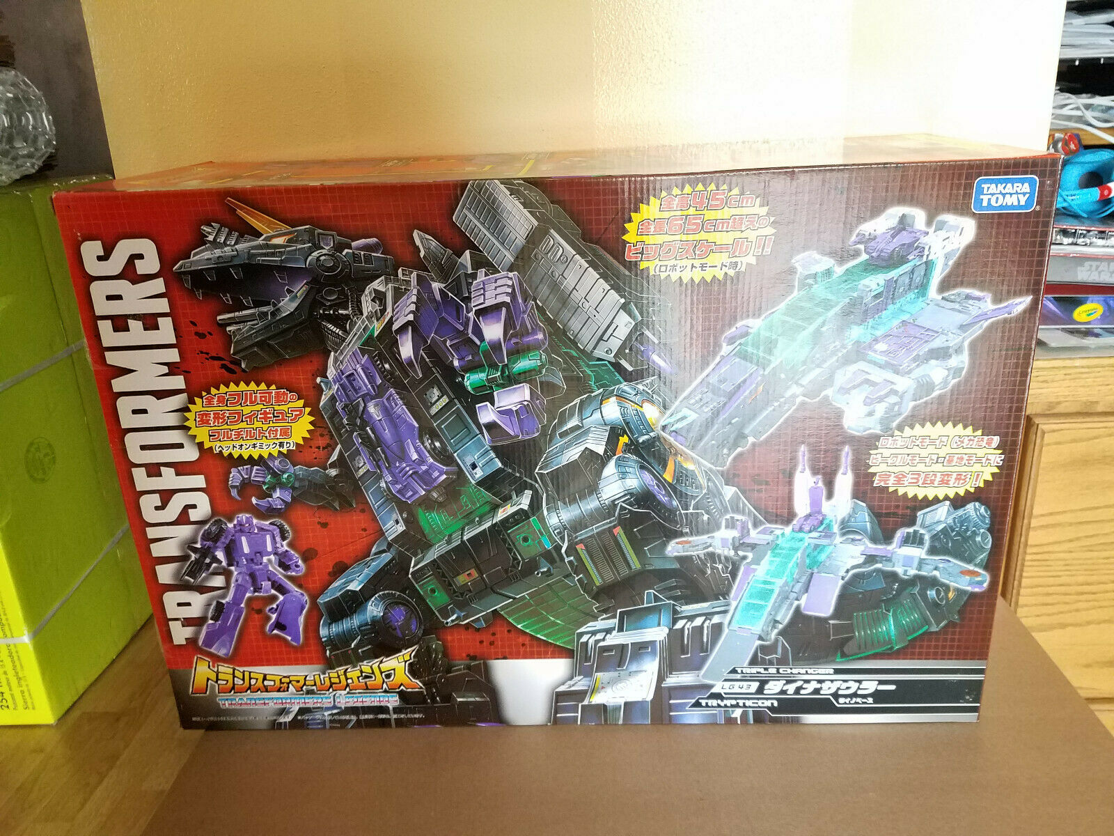 Transformers  Takara LG43 LG-43 Legends Trypticon Dinosaure G1  prix le moins cher