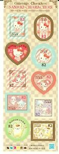 JAPAN-GIAPPONE-2016-HELLO-KITTY-SPECIAL-LIMITED-EDITION-MNH-GOLD-FOGLIETTO