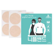 200pcs Gentle Band Mens Nipple Cover Band Sticker Patch Invisible Stickers Men
