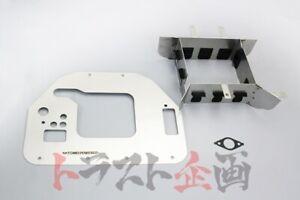 TOMEI POWERED Oil Pan Baffle Plate JZX90 JZX100 JZS147 1JZ 2JZ 194008 #612121680