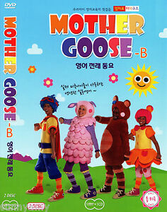 Image Is Loading Mother Goose Club Educational Dvd Amp Cd Set