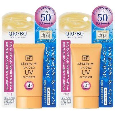 2 pcs SHISEIDO SENKA Mineral Water UV Essence Q10 Aging Care SPF50+ PA++++ Japan
