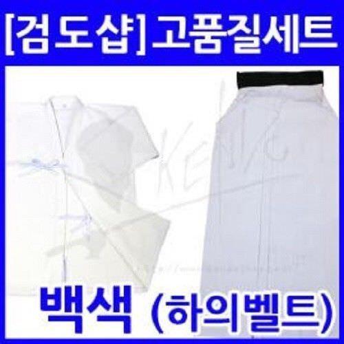 KENDO SAMURAI HAKAMA MARATIAL ARTS UNIFORM SportWER SET KOREAN STYLE Weiß u nV