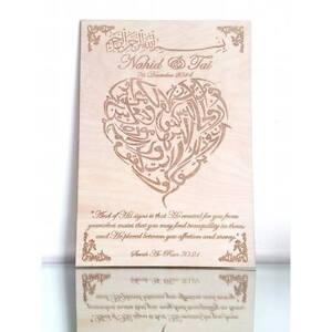 Personalised Wedding Gift Canvas : PERSONALISED WEDDING GIFT *ISLAMIC CANVAS IN WOOD* HANDMADE BESPOKE ...