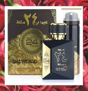 NEW-ORIGINAL-OUD-24-HOURS-BY-ZAAFARAN-MUSK-AMBER-100ML-WITH-FREE-GIFT-FROM-U-A-E