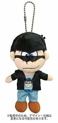 Osomatsusan Karamatsu Plush Doll Mascot ugly Clothes Ver Japan