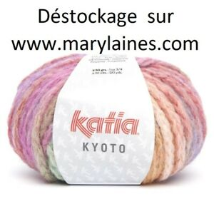 Pelote Katia kyoto coloris 64 neuve