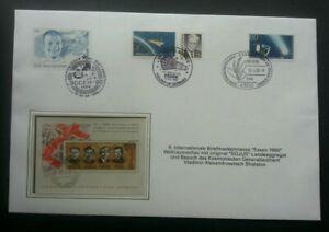 [SJ] USA Russia Germany Joint Issue Space 1990 (FDC) *cosmonaut hand signed