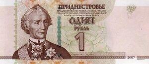 [cf2104] Transnistria 2012, 1 Rublo (unc) Gtfjzbtq-07214308-952805319