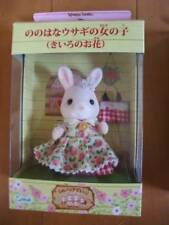 Sylvanian Families Flower Printed Dress Giveaway item for Fan club member Calico