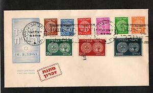 Israel-Scott-1-9-Doar-Ivri-FDC-Set-One-Plain-One-with-Matnat-Zicaron-Cachet
