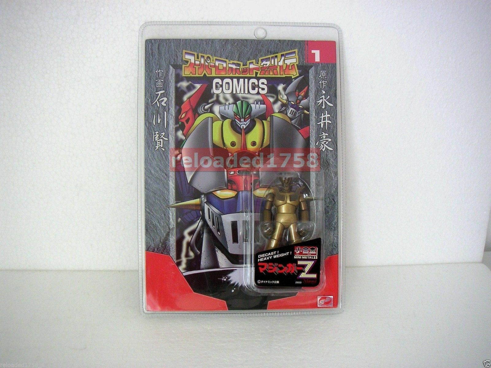 MAZINGER oro MARMIT LIMITED CHOGOKIN Z MINI METAL MAZINGA GREAT
