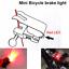 LED-Brake-Cycling-Bike-Accessories-Mountain-Bicycle-Red-LED-Brake-Light-NEW miniatura 5