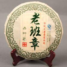 2013 Spring Handmade Lao Ban Zhang Ancient Tree puer Pu'er Puerh Pu-erh Raw Tea