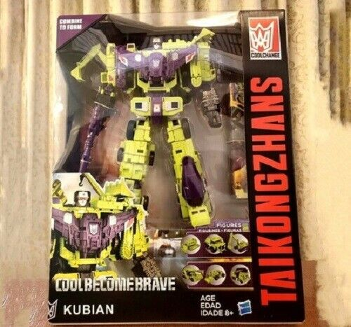 Haizhixing Kubian CoolBecomeBrave Transformed Robot Devastator 6 in 1 Figure Set