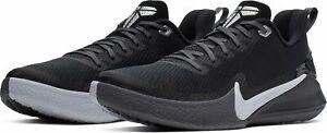 Nike Mamba Focus Kobe Black/White TB