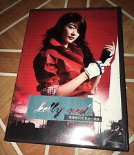 HK Cd KELLY CHEN 陳慧琳 Kelly Red