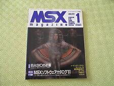 MSX MAGAZINE JANUARY 1991 / 01 REVUE FIRST ISSUE MAGAZINE JAPAN ORIGINAL!