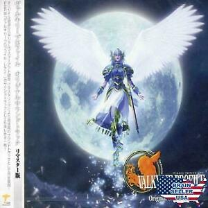 Valkyrie Profile: Lenneth by Original Soundtrack (CD, Mar-2006, Sony Music  Distribution (USA))