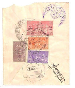 BF12-1960s-NEPAL-OFFICIAL-MAIL-Cover-SERVICE-Issues-FOUR-COLOUR-FRANKING