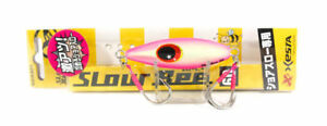 XESTA-SLOW-BEE-JIG-57-PL-RS-METAL-LURE-40-GR-ARTIFICIALE-SPINNING-SENUELO-ESCA
