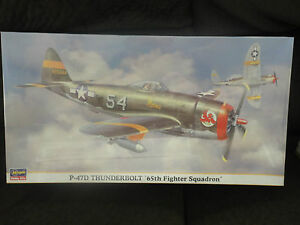 Details About 1 48 HASEGAWA P 47D THUNDERBOLT 65TH FIGHTER SQUADRON