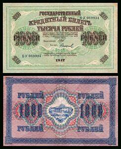 RUSSIA-1000-RUBLES-1917-PICK-37-Swastika