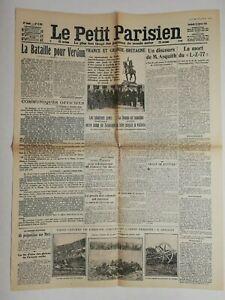 N648-La-Une-Du-Journal-Le-petit-Parisien-25-fevrier-1916-la-bataille-pour-Verdun