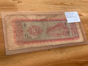 1969-Taiwan-Banknote-Lot-AC13