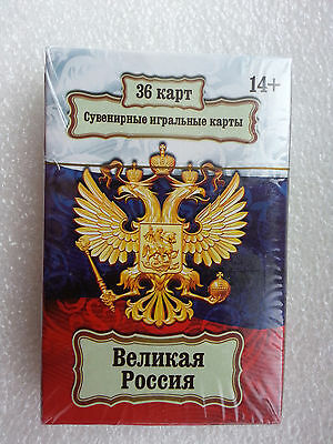 Playing cards souvenir Symbols of Russia 36 kards