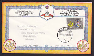 1961 First Day Cover FDC Cachet Coronation of HH Sultan of Kelantan Malaysia 1er