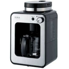 Whitening Coffee Makers All Auto Glass Server Black STC-401