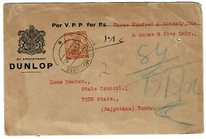 India-1922-Dunlop-Cover-Lot-101517