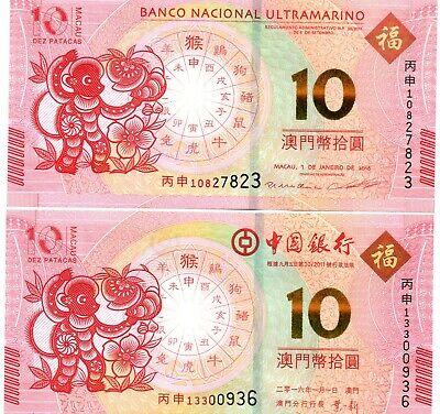 MACAU MACAO 10 PATACAS 2016 P NEW MONKEY BNU UNC