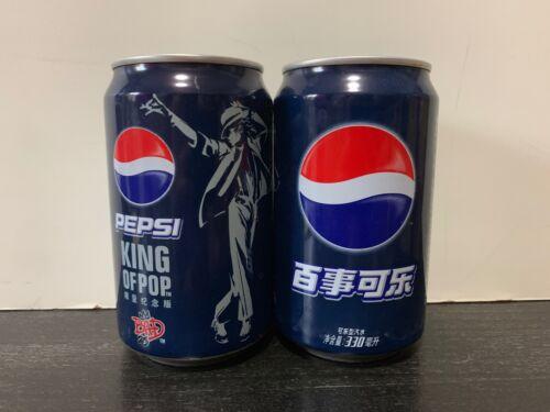 "China Version Pepsi Michael Jackson /""Bad/"" 25th Anniversary Empty Can"