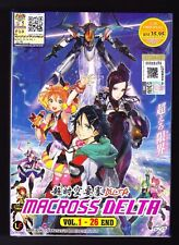 *NEW* MACROSS DELTA *26 EPISODES*ENGLISH SUBTITLES*ANIME DVD*US SELLER*