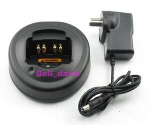 rapid charger for Motorola HTN9000B AAHTN3000D HT1250 HT750 MTX950 MTX9250 GP340