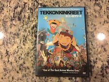 TEKKONKINKREET VERY GOOD DVD 2006 JAPANESE ANIME GREAT ANIMATION CARTOON FILM!