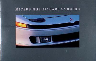 1991 Mitsubishi Sales Brochure Catalog Truck Eclipse Montero 3000GT Galant VR4