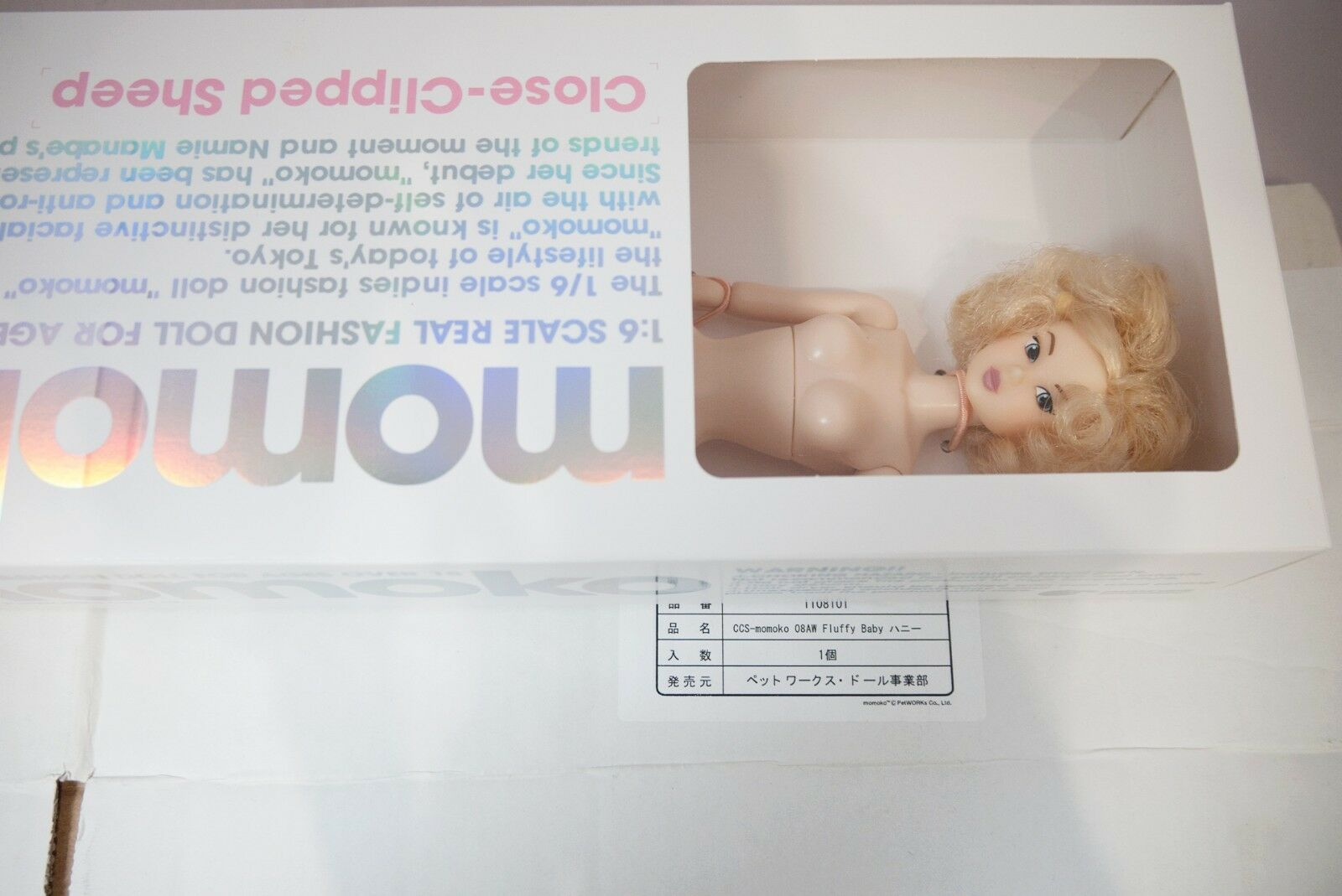 PetWorks Momoko doll CCS-momoko 08AW Fluffy Baby(ハニー)with or without outfit
