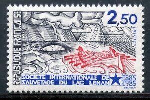 Charmant Stamp / Timbre France Neuf N° 2373 ** Sauvetage Du Lac Leman De Nouvelles VariéTéS Sont Introduites Les Unes AprèS Les Autres