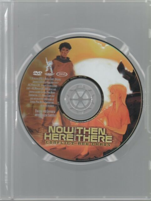 Now and Then, Here and There - Four Disc Set - DVD - U.S. Manga - PG-13 - 2001.