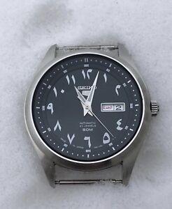 Seiko-5-Middle-East-Edition-Uae-Saudi-Arab-Arabic-Watch
