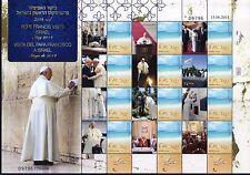 2014 ISRAELE MF Viaggio Papa Francesco in Terra Santa - Israele